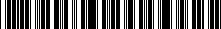 Barcode for PTR4535110